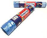 Сміттєві пакети з затяжками 35 літрів 15 шт/уп, сині, фото 2