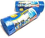 Мусорные пакеты с ручками 35 литров Фрекен Бок 30 шт/уп, синие, фото 3