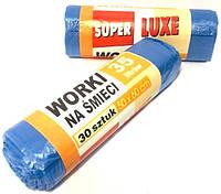 Мусорные пакеты 35 литров Super Luxe 30 шт/уп, синие, фото 1