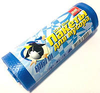 Мусорные пакеты 35 литров Бравый Кок 30 шт/уп, синие