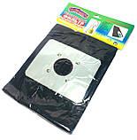 Мешки для пылесоса на змейке 1 шт/уп, пылесборники, фото 2