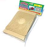 Мешки для пылесоса одноразового использования 5 шт/уп, пылесборники, фото 3