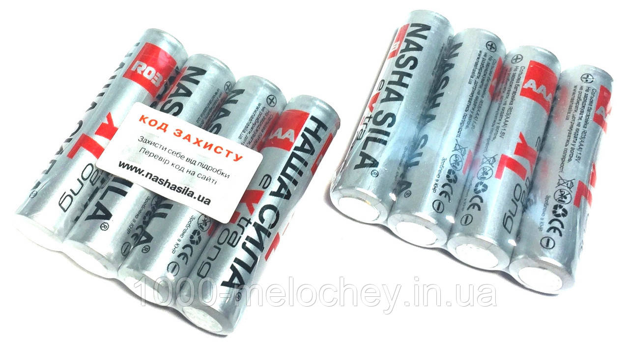 Батарейки НАША СИЛА минипальчиковые, R03 AAA