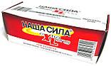 Батарейки НАША СИЛА минипальчиковые, R03 AAA, фото 2