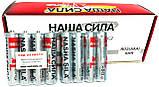 Батарейки НАША СИЛА минипальчиковые, R03 AAA, фото 3