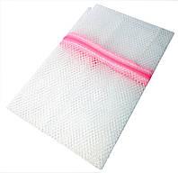 Мешок для стирки деликатных вещей ( 40 х 50 см )