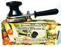 Закаточная машинка Вінниця Преміум, ключ для закрывания крышек