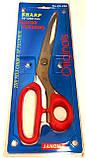 Ножиці універсальні швейні Sharp Tailor Scissors 10 ( 260 mm ), кравецькі ножиці, фото 4