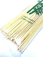Бамбуковые палочки 300 mm ( 200 шт/уп ), бамбуковые палочки для шашлыка