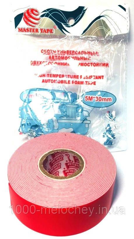 Двухсторонний скотч для авто, термостойкий ( 30 mm*5m )