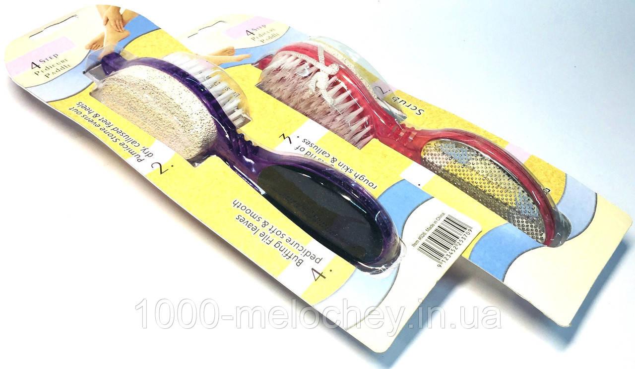 Терка педикюрная для шлифовки пяток 4 в 1  ( 170 mm )