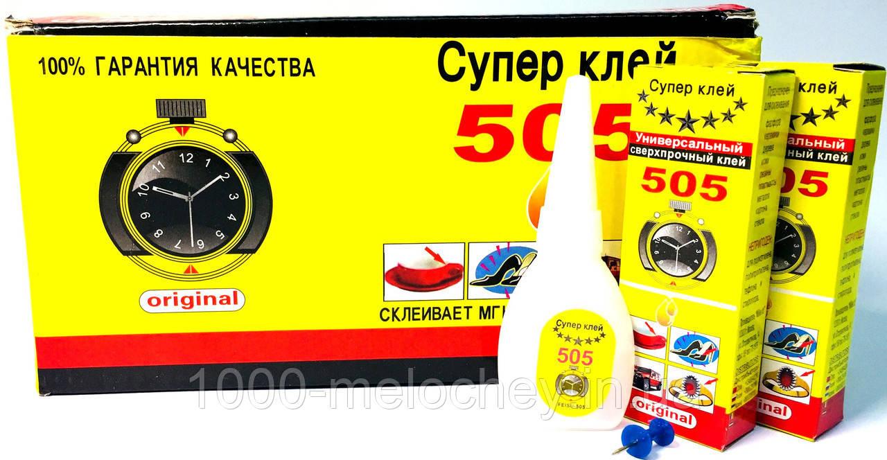 Супер клей универсальный 505