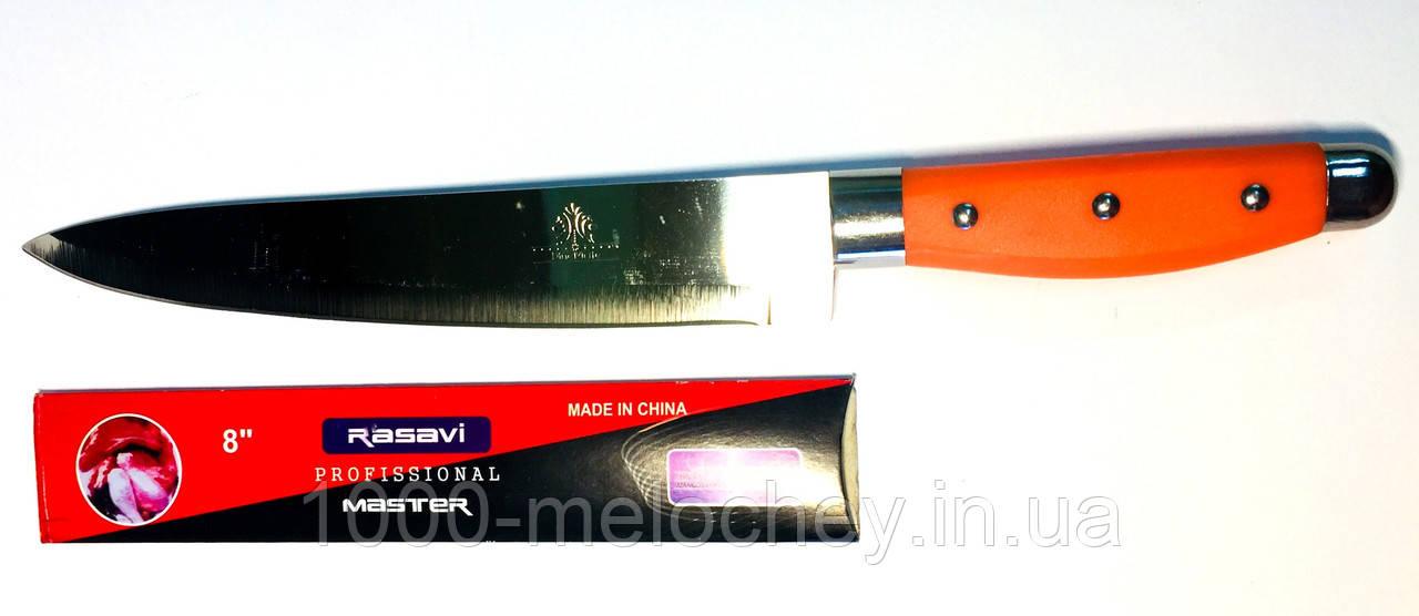 Ніж універсальний кольорова ручка № 8 Rasavi, ніж кухонний (310 mm)
