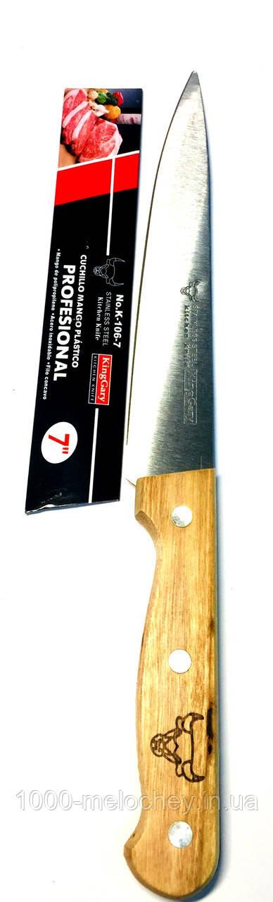 Ніж сталевий з дерев'яною ручкою № 7 King Gary Bulls, ніж кухонний універсальний (290 mm)