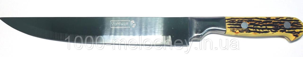 Ніж кухонний Хортиця №8 з нержавіючої сталі (310mm)