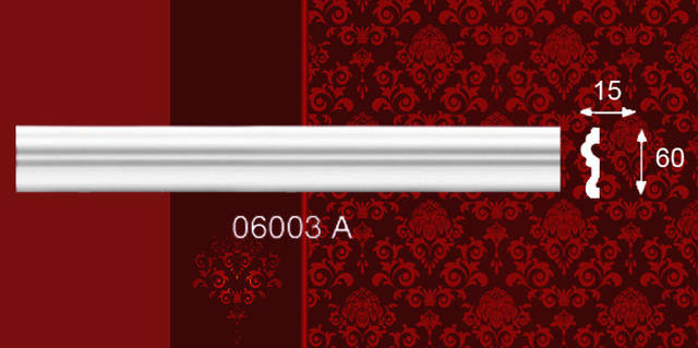 Плинтус пристенный 06003А 15*60мм 2м