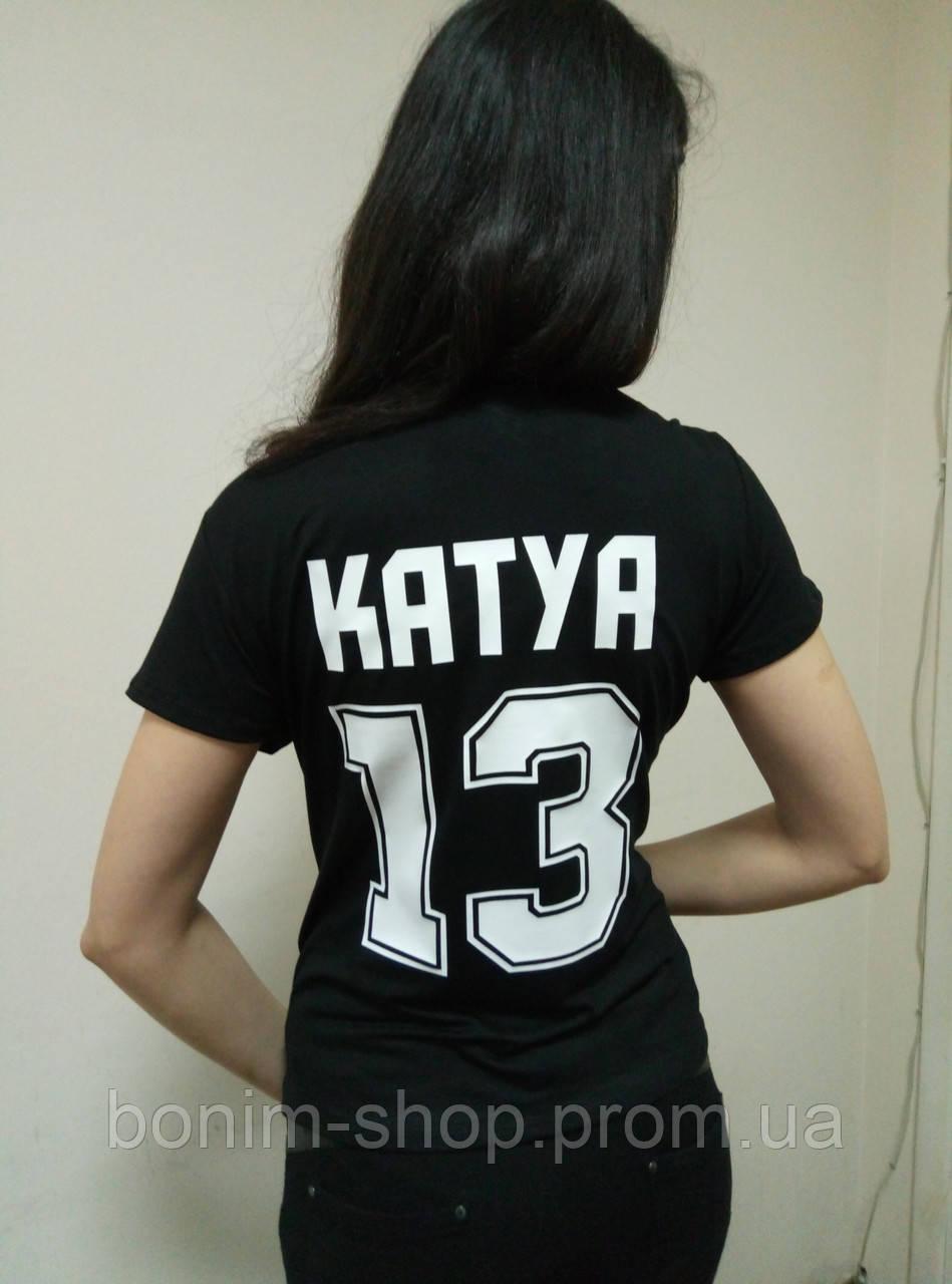 Женская черная футболка с именем и номером