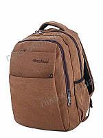 Рюкзак школьный 43*31 Superbag, фото 1