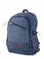 Рюкзак школьный 40*25 Superbag, фото 1