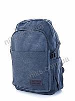 Рюкзак школьный 48*33 Superbag, фото 1
