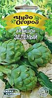 Семена  Артишок Зеленый0,5 гСемена Украины