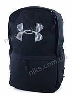Рюкзак школьный 44*30 LUXE, фото 1