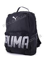Рюкзак школьный 42*31 LUXE, фото 1