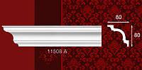 Плинтус потолочный 11508А 80*80мм 2м