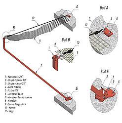 Опора нижняя ЗУС (система Т)