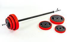 Штанга для фитнеса (фитнес памп) FI-30300 20кг (гриф l-1,3м,d-25мм, в пластиковой оболочке блины 2x(1,25+2,5+5, фото 3