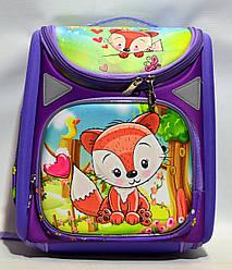Школьный рюкзак  с ортопедической спинкой в сиреневом цвете