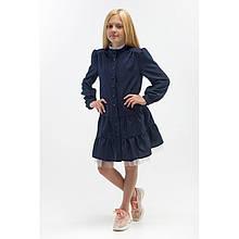 Платье Лилу 2 РПЛ 2452 синий