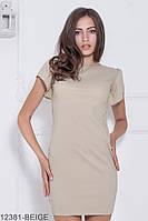 Симпатичное приталенное летнее платье с пышными рукавами Medeola