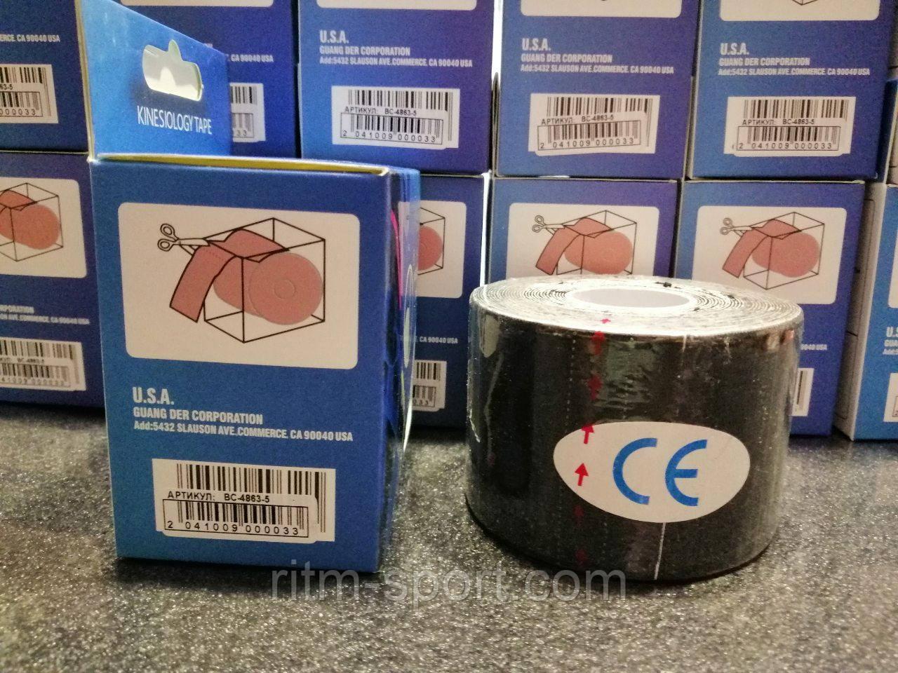 Кинезио тейп (Kinesio) эластичный пластырь  (l-5м * 5см, черный)