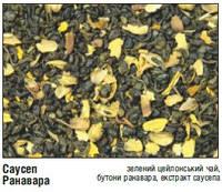 Саусеп Ранавара (0,5 кг)
