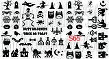 Слайдер дизайн для ногтей Хеллоуин, фото 4