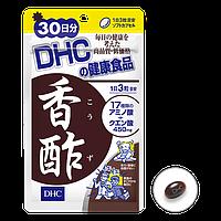 DHC Черный уксус, органические кислоты 90 шт