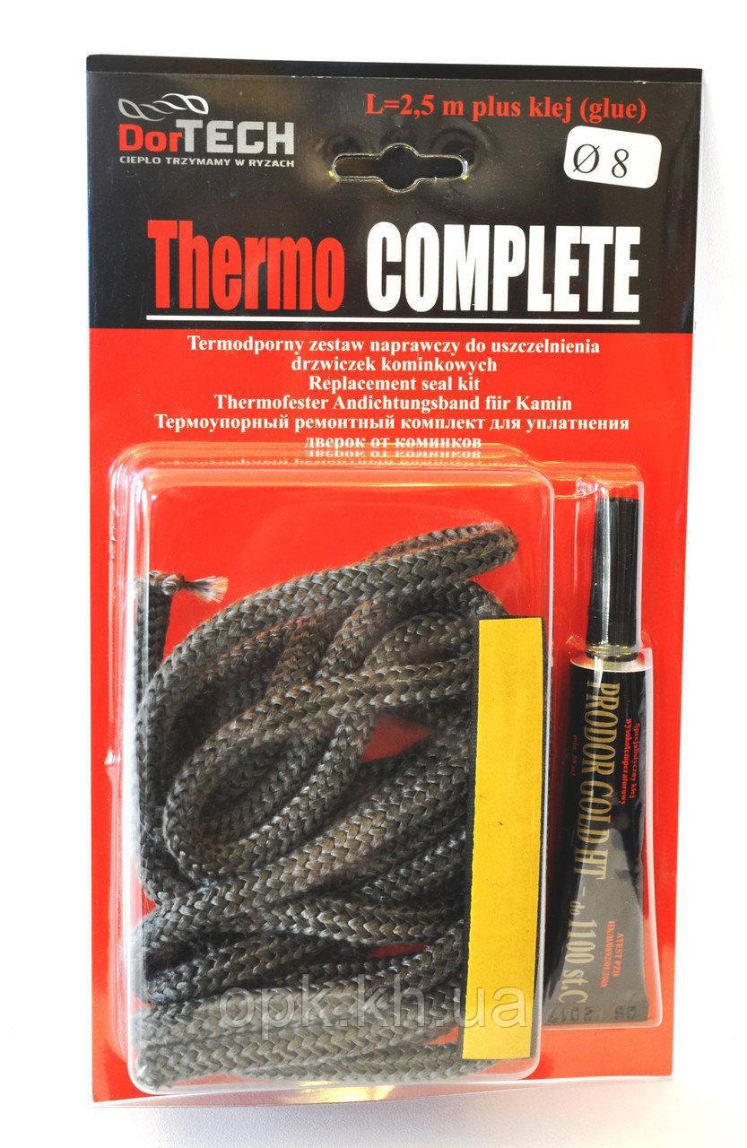 Шнур керамический и клей для герметизации стеклянных дверей камина 8 мм