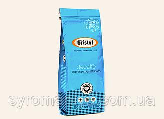 Кофе молотый Bristot Espresso Decaffeinato без кофеина