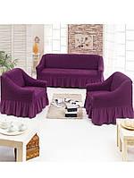 Чехол на диван и два кресла с юбкой Баклажновый Home Collection Evibu Турция 50074