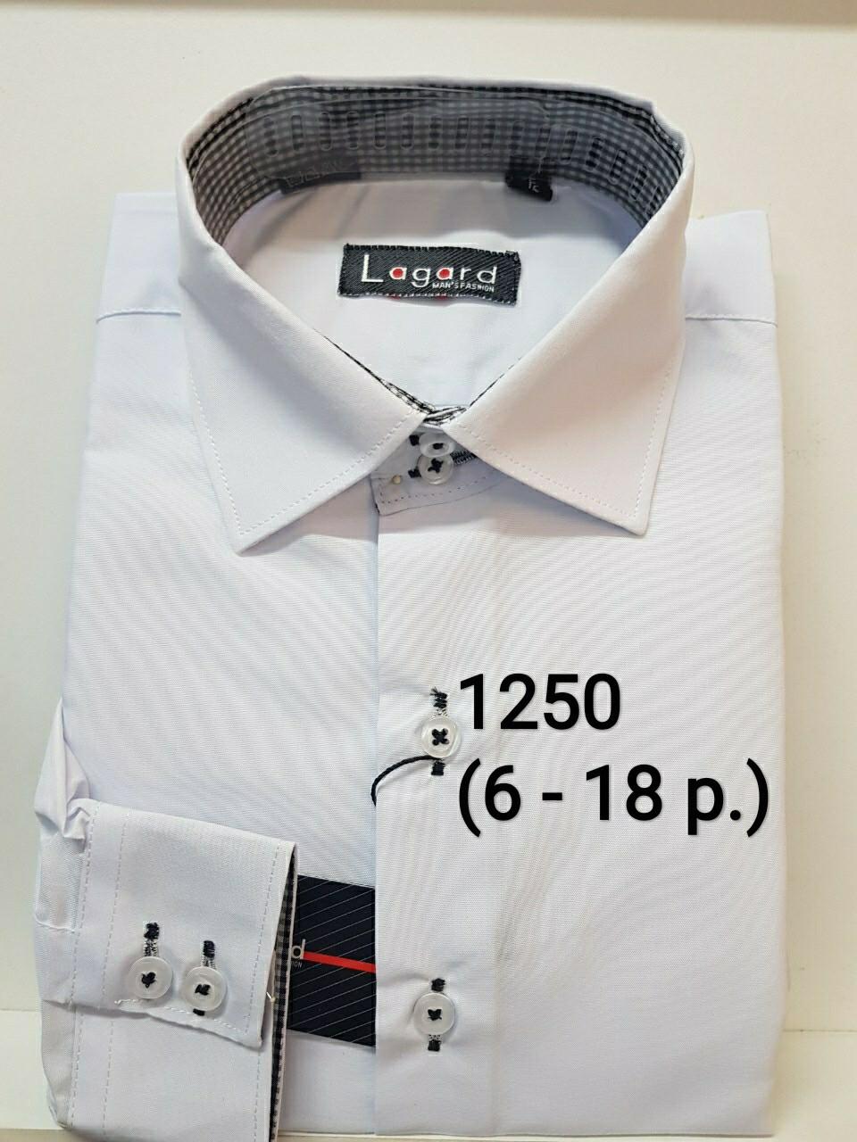 Детская однотонная рубашка Lagard
