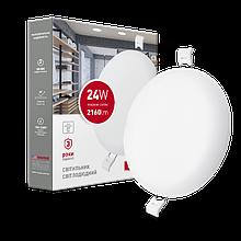 Світильник 24W світлодіодний врізний LED MAXUS SP edge, 4100К (коло)