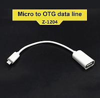 Переходник USB - Micro USB OTG host. Кабель для соединения устройств OTG micro USB адаптер