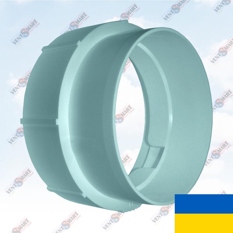 Патрубок для круглых гибких воздуховодов 100 мм (ПЛАСТИВЕНТ, Вентс)