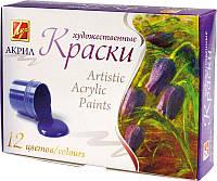 Фарби акрилові художні 12 цв. 15 мл 22С1409-08