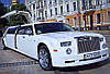 Лимузин Rolls-Royce Phantom  белый