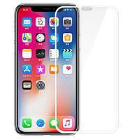 Захисне скло Full GLUE 2.5 D iPhone Xs Max (Білий)