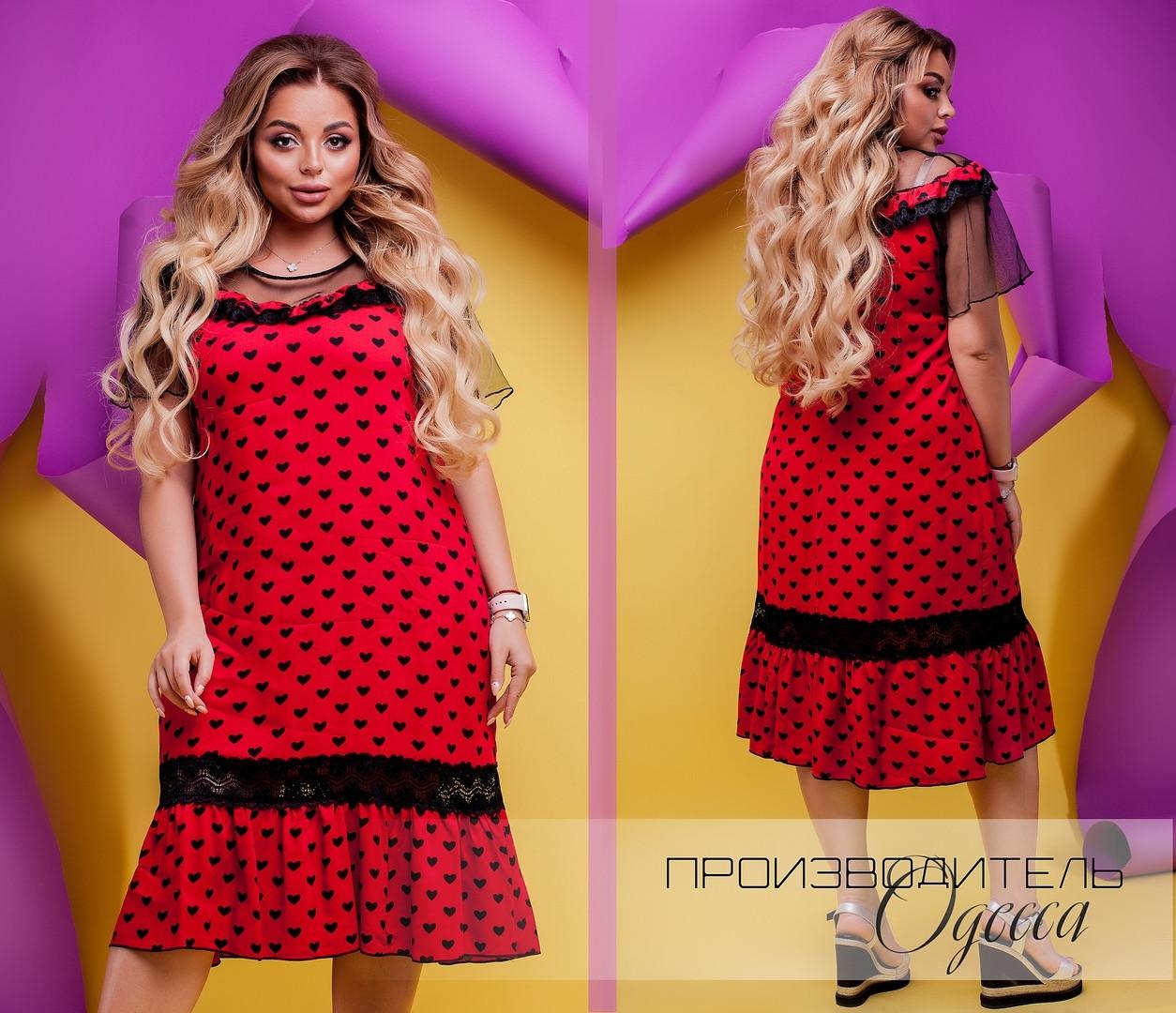 Летнее платье Батал Мрами