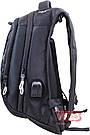 Школьный подростковый рюкзак для мальчика Winner Stile , фото 4