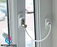 БЛОКИРУЮЩИЙ ЗАМОК НА ОКНА С ТРОСОМ Penkid Safety Lock (Белый)